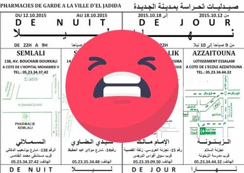 Pharmacie de Garde Marrakech - notice en papier
