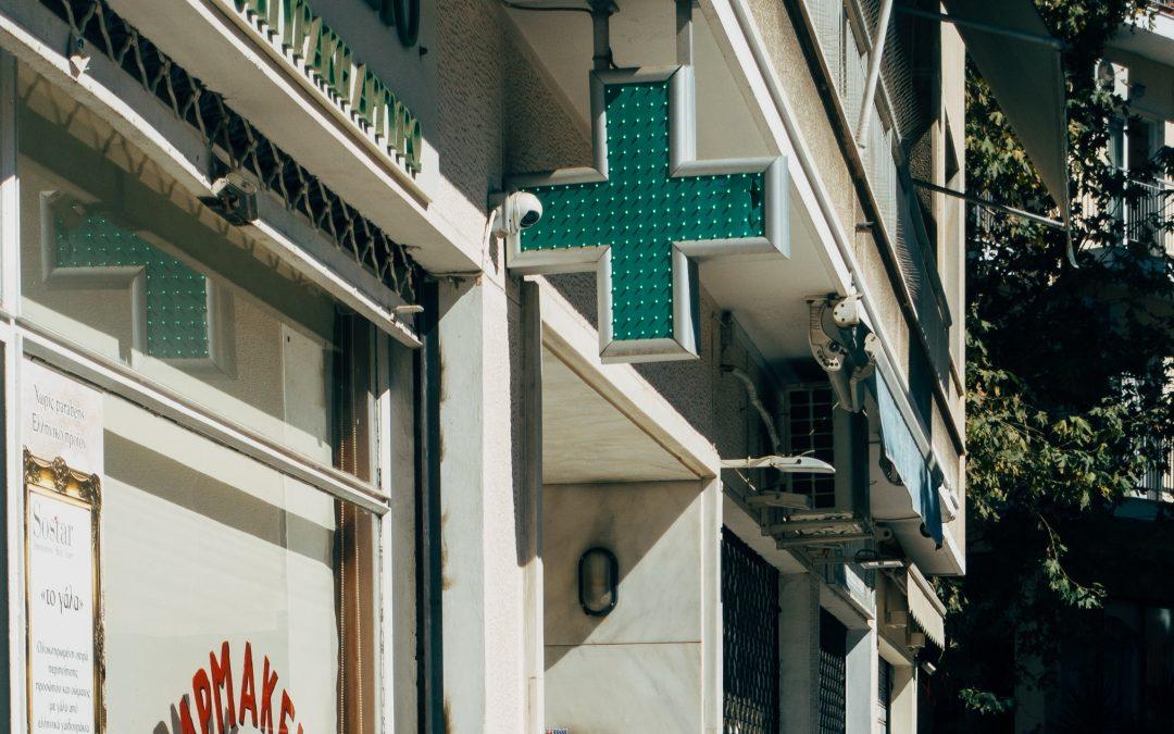 Comment connaitre la pharmacie de garde pour ce week-end maroc